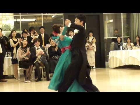 結婚式披露宴 ウェディング社交ダンス タンゴ デモンストレーション