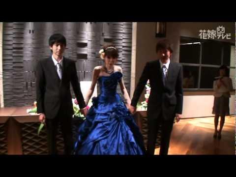 【グランダルシュ】 新婦中座 田口・日比野様 結婚式