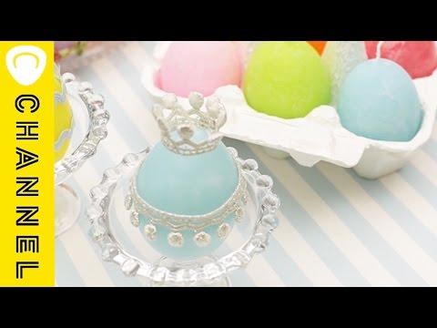 本物の卵で作る!「エッグキャンドル」Make it with real eggs!