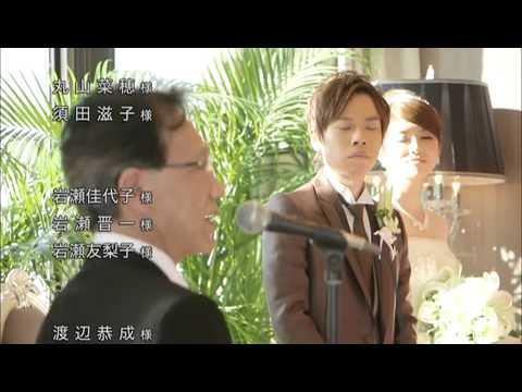 Precious Love EXILE ATSUSHI