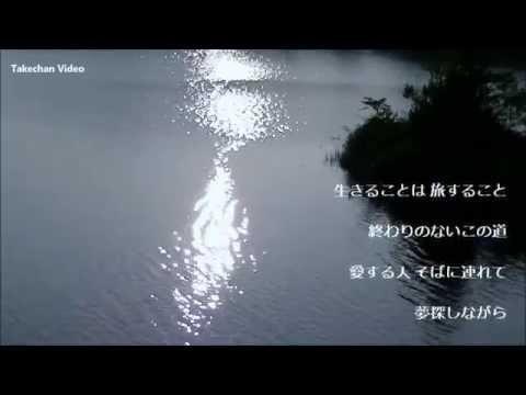 美空ひばり|川の流れのように
