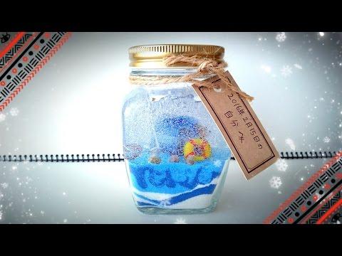 ジェルキャンドルで作ったDIYタイムカプセルで海底をイメージ。メッセージボトルで1ヶ月後の自分に向けたメッセージ