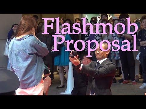 フラッシュモブ サプライズ プロポーズ in クイーンズスクエア横浜 シンデレラ Flashmob Proposal ガラスの靴