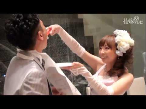 【アリラガーデン】 ファーストバイト 石川・杉浦様 結婚式