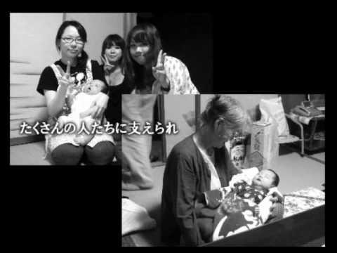 プロフィールビデオ「さんぽ道・カントリーロード(ハウスmix)」
