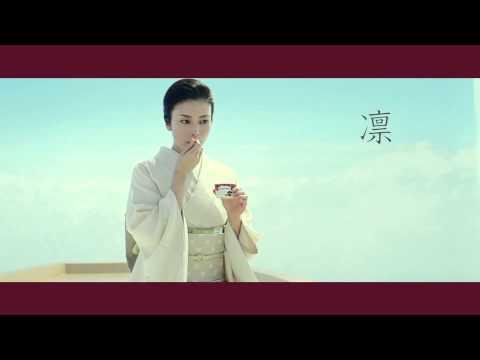 ハーゲンダッツTVCM「凛デレ」篇30秒