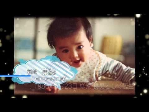 「結婚式 プロフィールビデオ」2015 · YOUTUBE. 締めの言葉・コメント