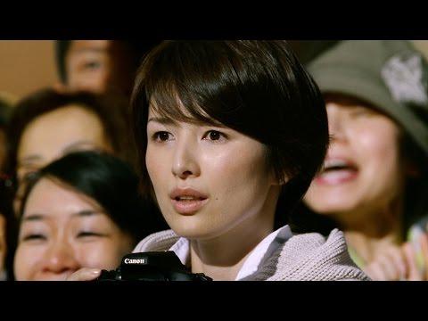 EOS Kiss X8i「時間よ止まれ!」篇 30秒 吉瀬美智子出演【キヤノン公式】