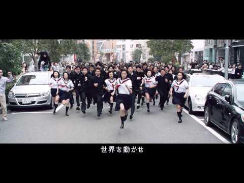 ポカリスエットCM|「Jump」篇 60秒