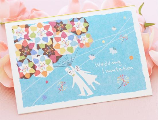 Kellie(けり) 招待状「ありがとうを七色の花束に」