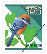 120円普通切手