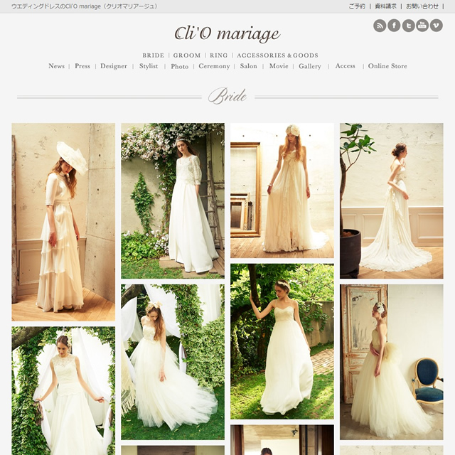 Cli'O mariage|クリオマリアージュ