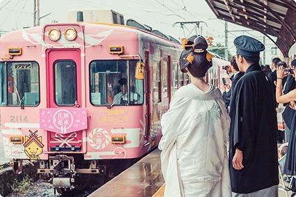 ご縁電車しまねっこ号~花嫁電車