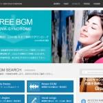 結婚式に使える♪BGM・音楽ダウンロードサイト