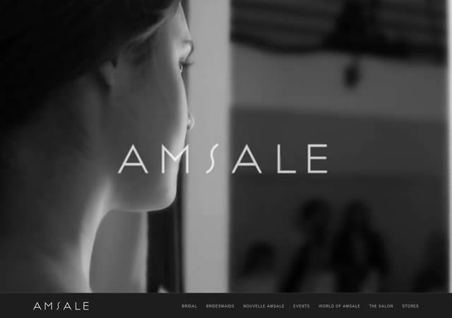 アムサラ|AMSALE