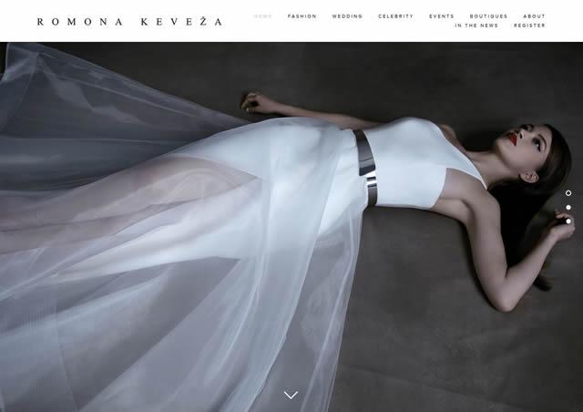 ロマナ・ケベッザ |Romona Keveza