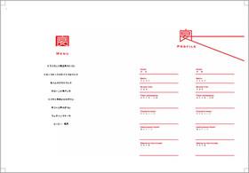 紙図鑑席次表テンプレート4