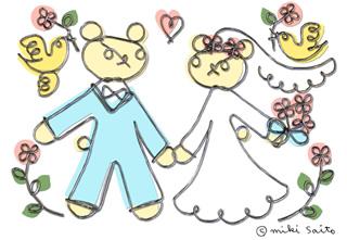 写真なし結婚報告ハガキ素材|どうぶつイラスト12