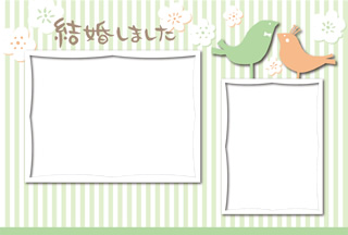 結婚報告ハガキ無料テンプレート|フォトフレーム(写真複数)17