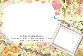 結婚報告ハガキ無料テンプレート|フォトフレーム+背景写真28