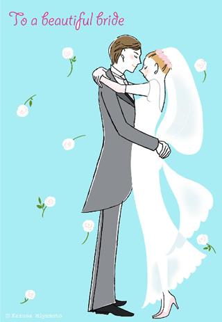 写真なし結婚報告ハガキ素材|新郎新婦イラスト3