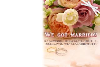 結婚報告ハガキ無料テンプレート|背景写真34