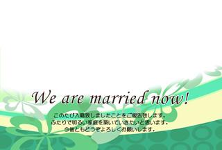 結婚報告ハガキ無料テンプレート|背景写真35