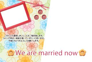 結婚報告ハガキ無料テンプレート|フォトフレーム+背景写真37