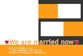 結婚報告ハガキ無料テンプレート|フォトフレーム+背景写真38