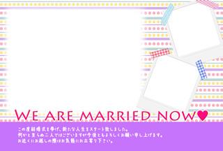 結婚報告ハガキ無料テンプレート|フォトフレーム+背景写真41