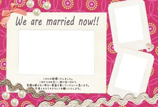 結婚報告ハガキ無料テンプレート|フォトフレーム(写真複数)43