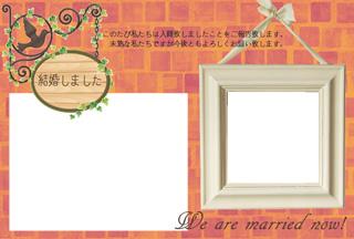 結婚報告ハガキ無料テンプレート|フォトフレーム(写真複数)46