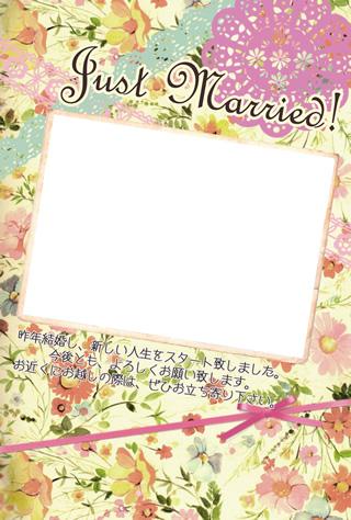 結婚報告ハガキ無料テンプレート|フォトフレーム(写真1枚)47