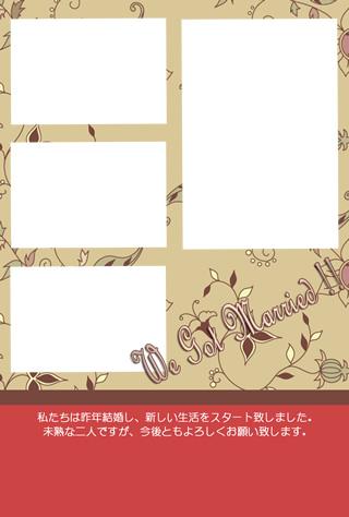 結婚報告ハガキ無料テンプレート|フォトフレーム(写真複数)49