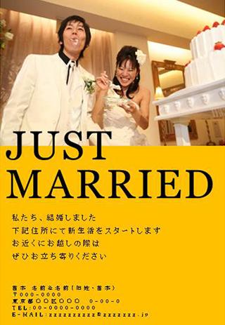 結婚報告ハガキ無料テンプレート|背景写真52