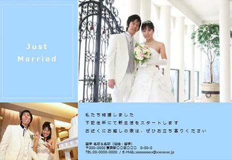 結婚報告ハガキ無料テンプレート|背景写真53