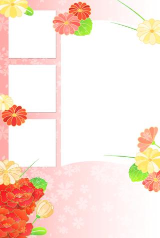 結婚報告ハガキ無料テンプレート|フォトフレーム(写真複数)60