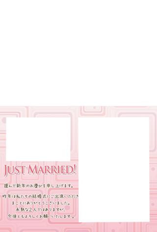 結婚報告ハガキ無料テンプレート|フォトフレーム(写真複数)87