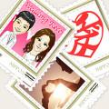 結婚報告はがき慶事用『手作り切手』