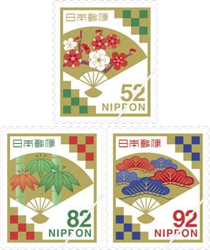 慶事用切手(52円・82円・92円)