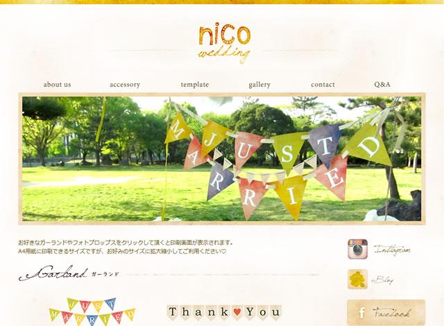 nico wedding