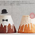 結婚式引き菓子コータ コート