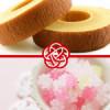 結婚式引き菓子ランキング