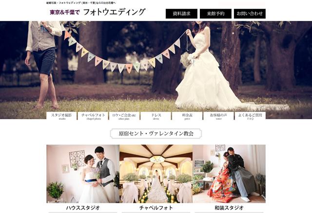 日比谷花壇公式サイト