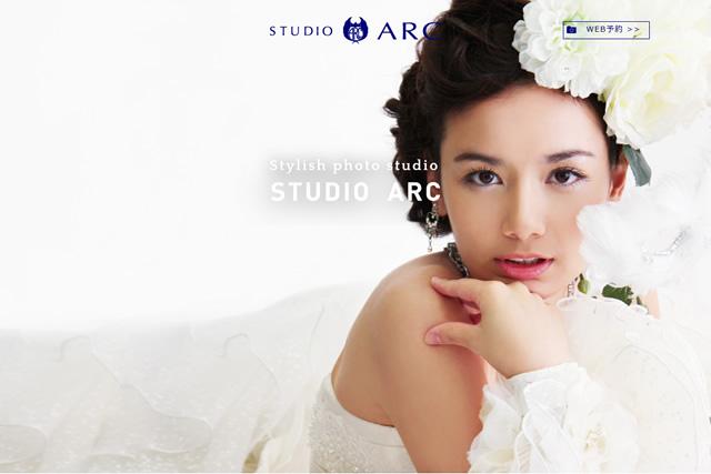 スタジオアーク公式サイト