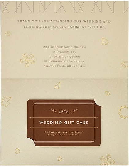 e-order choice wedding 3 カードカタログ