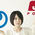 電報料金比較|NTT/郵便局ほか