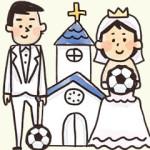サッカーテーマの結婚式電報文例