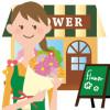 フラワーギフトをお花屋さんが送料無料で当日配達