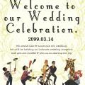 結婚式招待状テンプレート無料ダウンロードサイト